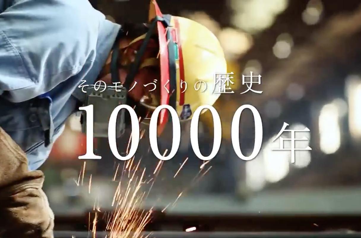 ジャパンマリンユナイテッド 採用ブランディングプロジェクト