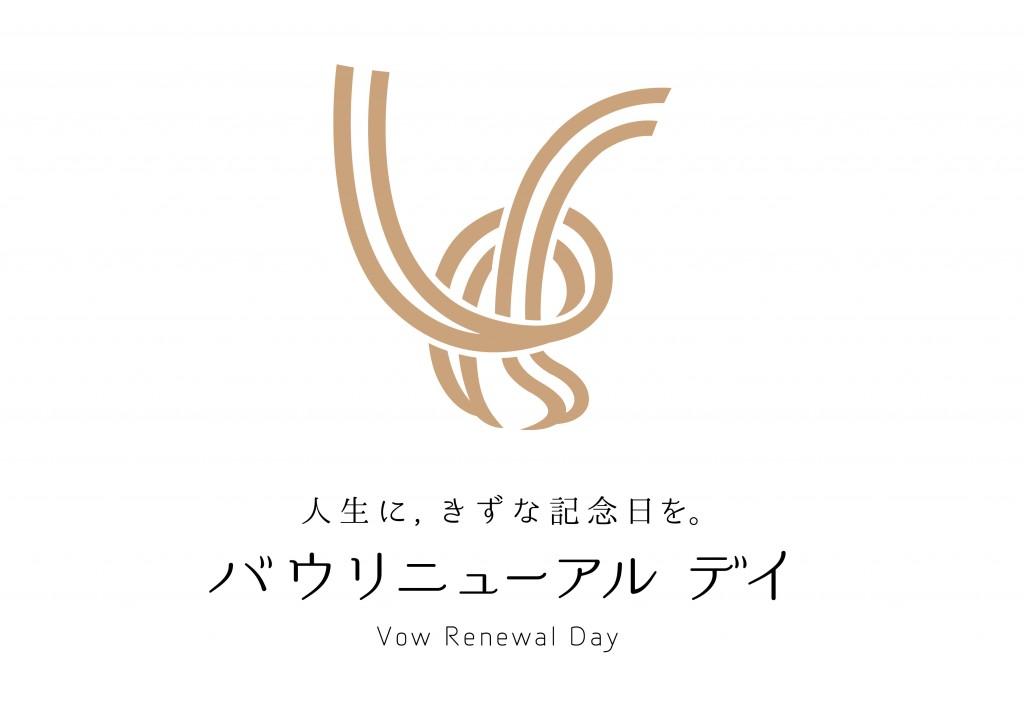 サービススローガン・ロゴ